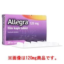 アレグラ(抗アレルギー薬) 商品画像