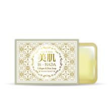 高保湿洗顔石鹸 Bi-HADAの商品画像