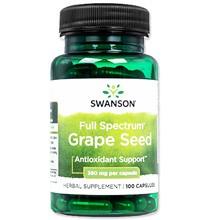 (Swanson)グレープシード380mg
