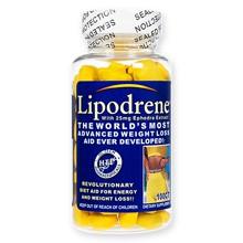 リポドリン 商品画像