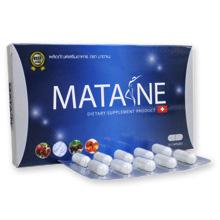 MATANEの海外通販情報