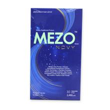 メゾノビー(MEZO NOVY)の海外通販情報