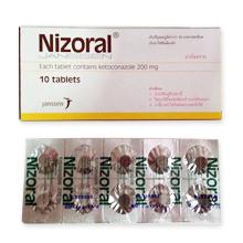 ニゾラール錠