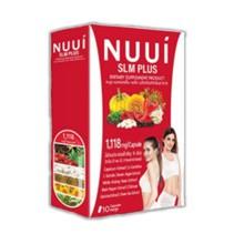 ヌーイスリムプラス(NUUI SLIM PLUS)の商品画像