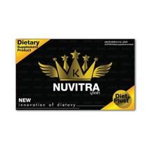 ヌービトラ(NUVITRA)の商品画像