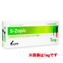 エスゾピック1mg/2mg/3mg(ルネスタジェネリック)の海外通販情報