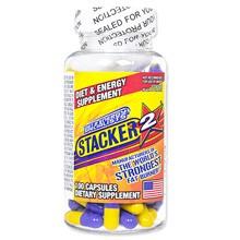 スタッカー2の商品画像