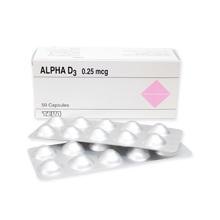 アルファD3(骨密度を増やす薬)