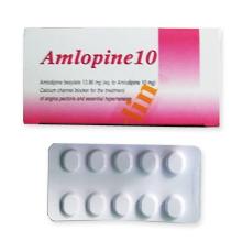 アムロピン(降圧剤)10mg
