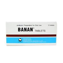 バナン100mg(セフェム系抗生物質)
