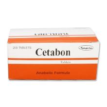 セタボン(蛋白同化ステロイド)