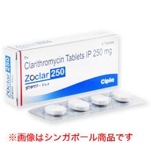 クラリス250mg(クラリスロマイシン)