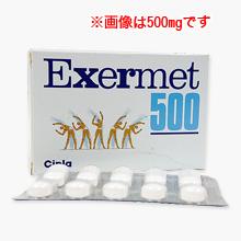 エクサーメット(メルビン錠ジェネリック)500mg/1000mg