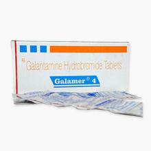 ガラマー4mg