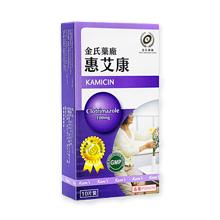 クロトリマゾール膣錠 100mg(カミシン)
