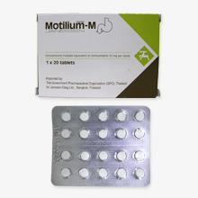 モティリウム-M(吐き気止め)