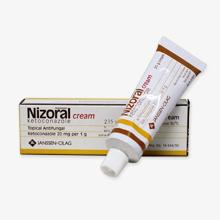 ニゾラール軟膏 20g(抗真菌剤)
