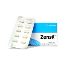 ゼンシル10mg(花粉症の薬)