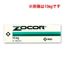 ゾコール(シンバスタチン錠)10mg/20mg